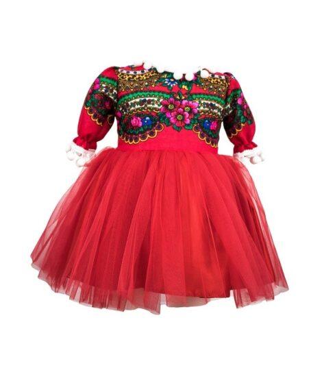rochie-traditionala-mara-multicolora.jpg