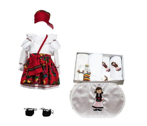 set-botez-traditional-mariuca-trei-piese-motive-multicolore-rosii.jpg